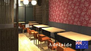 アデレード・オーストラリア