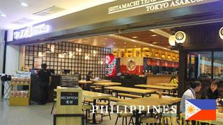 ナイア空港・フィリピン